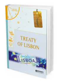 TREATY OF LISBON. ЛИССАБОНСКИЙ ДОГОВОР